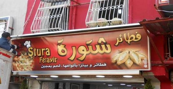 İçişleri Bakanı Soylu: 6 aya kadar Arapça tabelaların tamamını değiştireceğiz