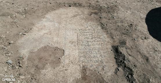 1500-2000 Yıllık Mozaik Urfa'da Ele Geçirildi!
