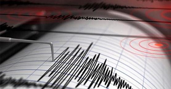 Deprem Urfa'da hissedildi