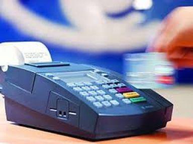 Bankalar peş peşe mesaj gönderiyor