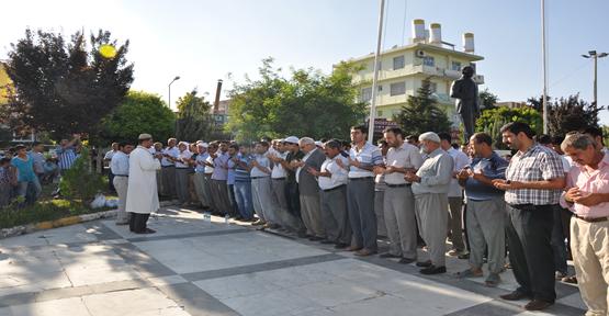 Mısır için Giyabi Cenaze Namazı
