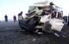 Feci kaza, 7 ölü, 16 yaralı