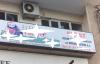 Urfa'da yayın yapan radyoya operasyon