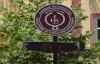 Urfa'daki Sıcaklara İdari İzin