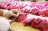 Yeni et fiyatları belli oldu